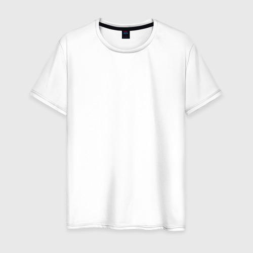 Мужская футболка хлопок Знаю короткую дорогу Фото 01