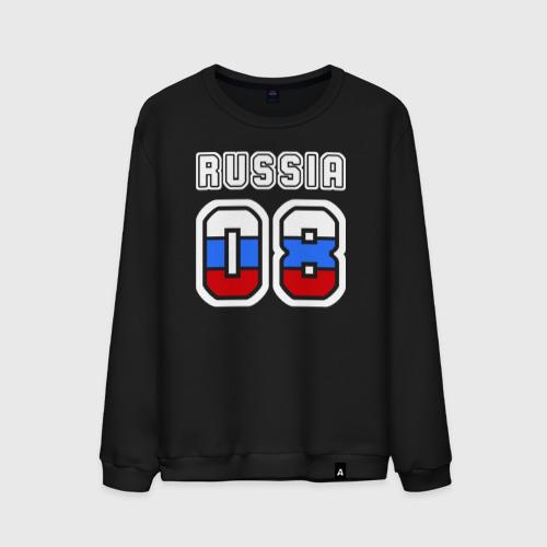 Russia - 08 (Респ. Калмыкия)
