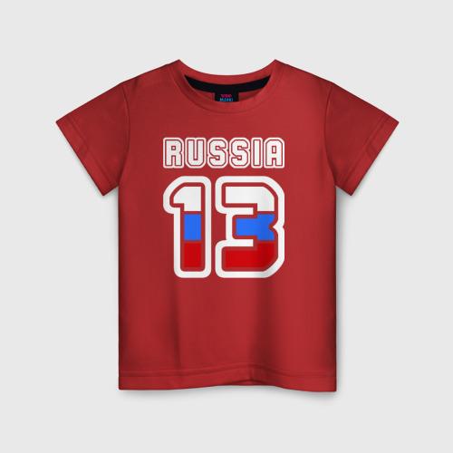 Russia - 13 (Респ. Мордовия)