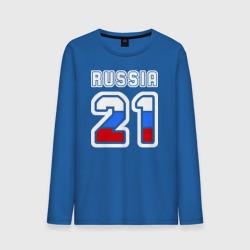 Russia - 21 (Чувашская Респ.)