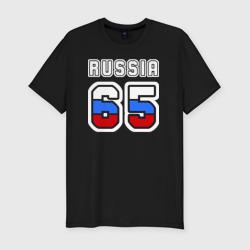 Russia - 65 (Сахалинская обл.)