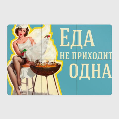 Магнитный плакат 3Х2 Еда не приходит одна