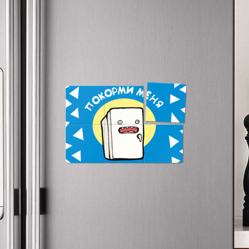 Магнитный плакат 3Х2 Покорми меня Фото 01