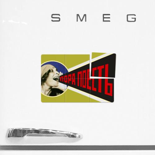 Магнитный плакат 3Х2 Пора поесть Фото 01