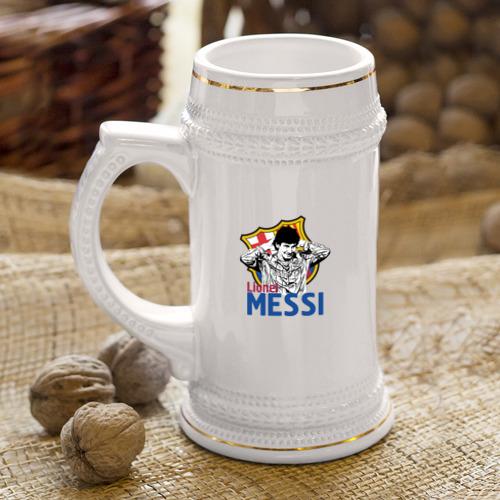 Кружка пивная Messi Фото 01