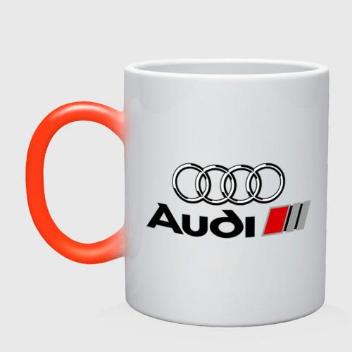 Кружка хамелеон Audi