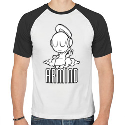 Armind