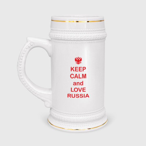 KEEP CALM and LOVE RUSSIA