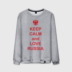 KEEP CALM and LOVE RUSSIA
