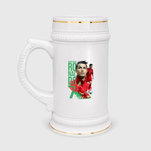 Кружка пивная  Фото 01, Ronaldo