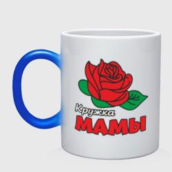 Кружка мамы - интернет магазин Futbolkaa.ru