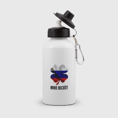 Мне везет Россия 2