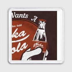 Nuka-Cola fallout