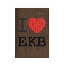 I love Ekaterinburg