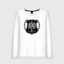 EXO XOXO