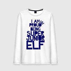 Superjunior elf