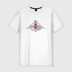 Эмблема Министерства обороны
