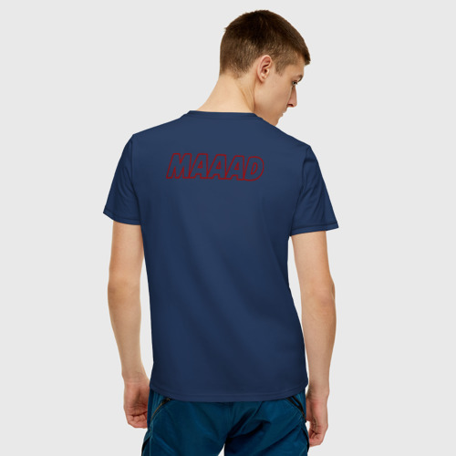 Мужская футболка хлопок Mad mightycarmods Фото 01