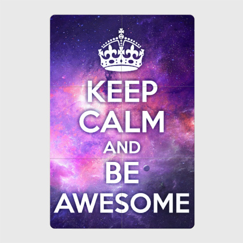 Магнитный плакат 2Х3 Be awesome