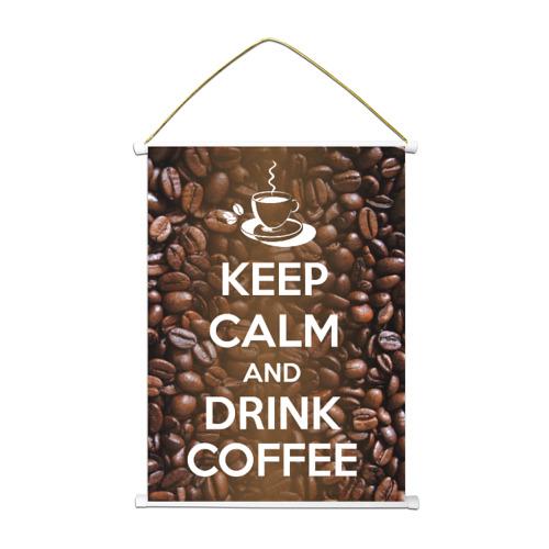 Тканевый плакат  Фото 01, Drink coffee