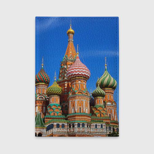 Обложка для автодокументов Храм Василия Блаженного