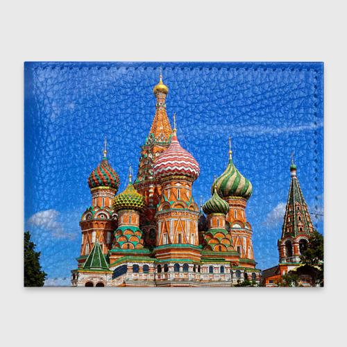 Обложка для студенческого билета Храм Василия Блаженного