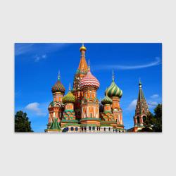 Бумага для упаковки 3DХрам Василия Блаженного