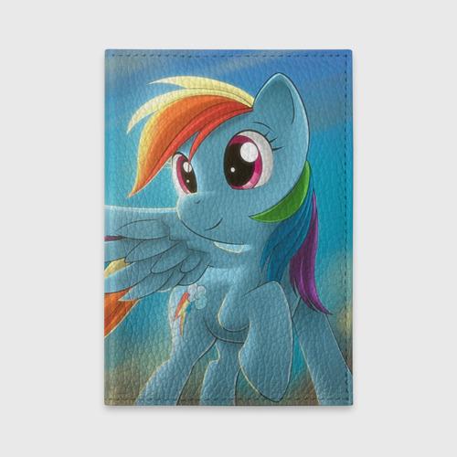 Обложка для автодокументов My littlle pony