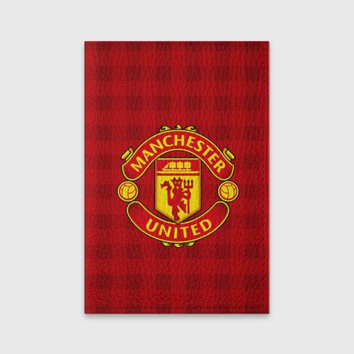 Обложка для паспорта матовая кожа Manchester united