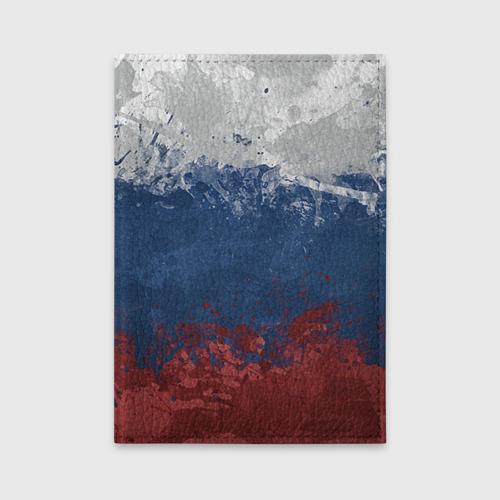 Обложка для автодокументов Флаг России