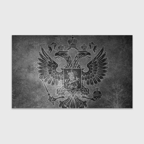 Бумага для упаковки 3D Герб России