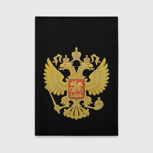 Обложка для автодокументов Герб России