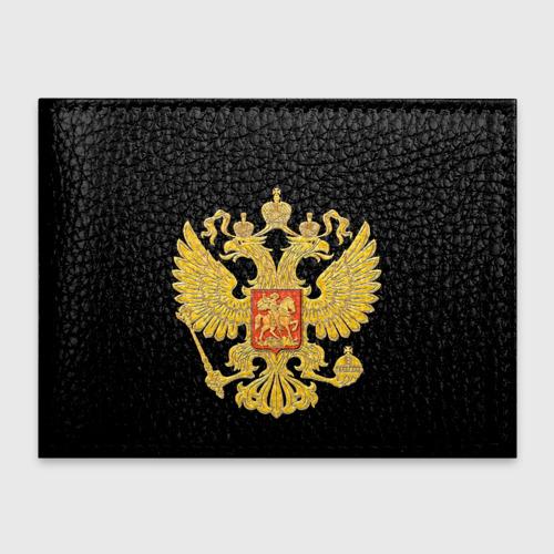 Обложка для студенческого билета Герб России