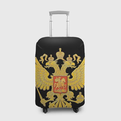 Чехол для чемодана 3D Герб России