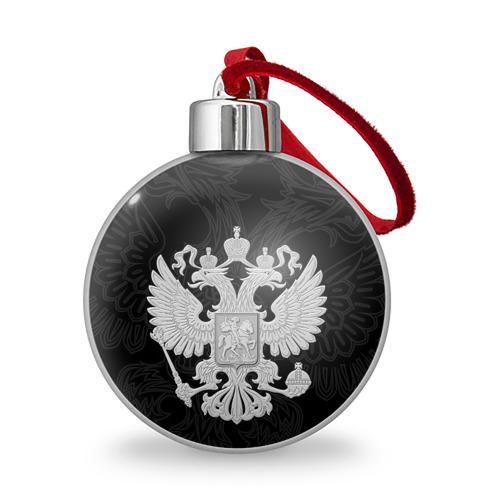 Ёлочный шар Герб России Фото 01