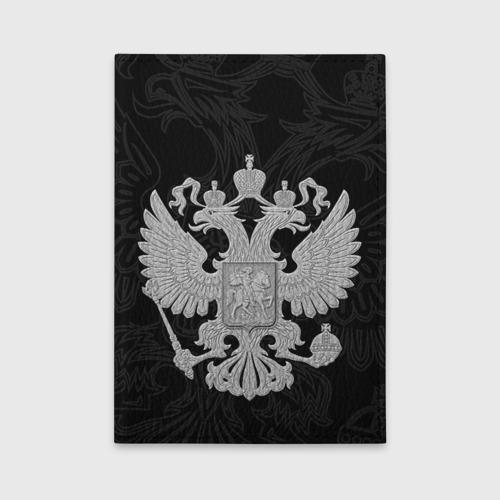 Обложка для автодокументов Герб России Фото 01