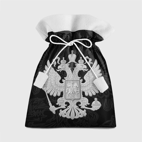 Подарочный 3D мешок Герб России