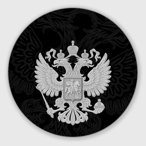 Коврик для мышки круглый Герб России Фото 01