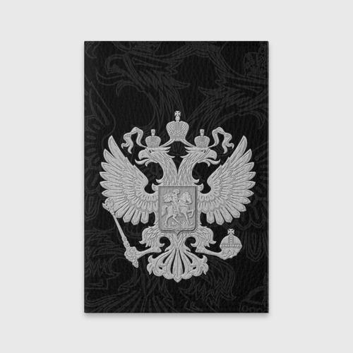 Обложка для паспорта матовая кожа Герб России Фото 01