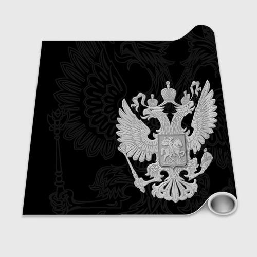 Бумага для упаковки 3D Герб России Фото 01