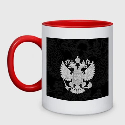 Кружка двухцветная Герб России