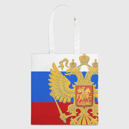 Сумка 3D повседневная Флаг и герб РФ