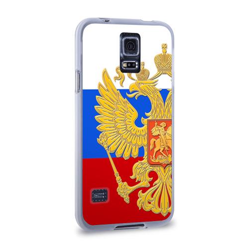 Чехол для Samsung Galaxy S5 силиконовый  Фото 02, Флаг и герб РФ