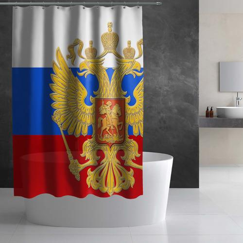 Штора 3D для ванной Флаг и герб РФ Фото 01