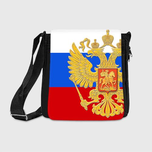Сумка через плечо Флаг и герб РФ