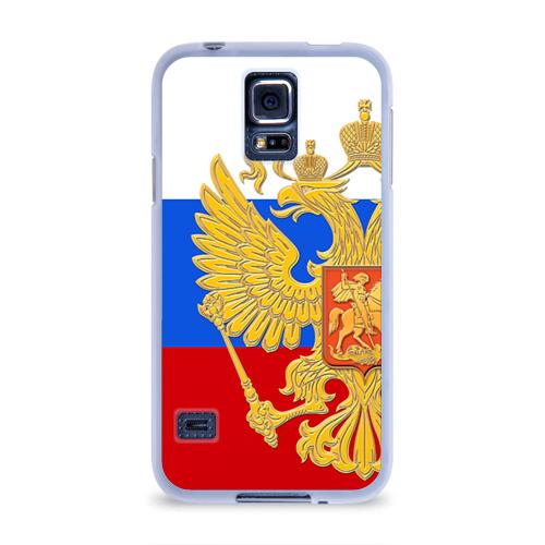 Чехол для Samsung Galaxy S5 силиконовый  Фото 01, Флаг и герб РФ