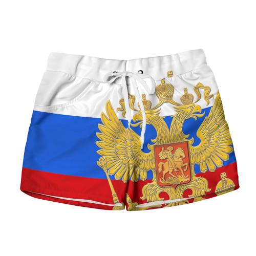 Женские шорты 3D Флаг и герб РФ