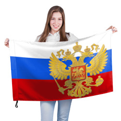 Флаг 3DФлаг и герб РФ