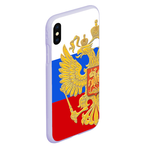 Чехол для iPhone XS Max матовый Флаг и герб РФ Фото 01