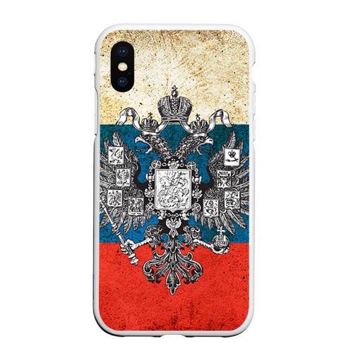Чехол для iPhone XS Max матовый Россия Фото 01